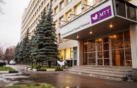 МТТ намерена вложить в стартапы в области телефонии 1 млрд рублей