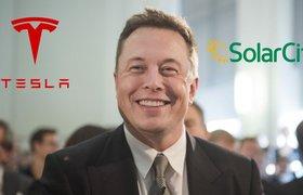 Tesla и SolarCity близки к завершению переговоров о слиянии