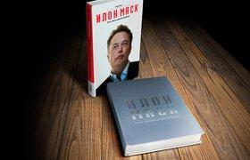 8 книг о предпринимателях