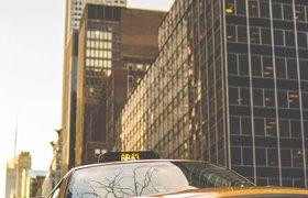 «Яндекс.Такси» анонсировала запуск экологичного тарифа