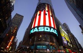 NASDAQ планирует продать свои акции инвестфонду Carlyle