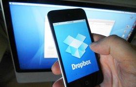 Dropbox начал подготовку к запланированному на конец года IPO
