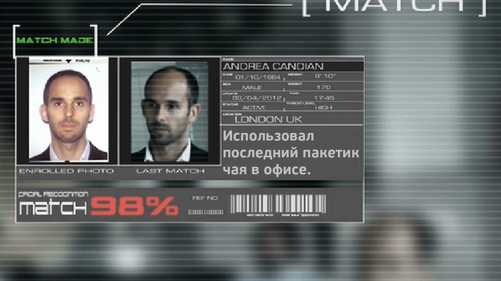 Российский алгоритм распознавания лиц признан лучшим в мире