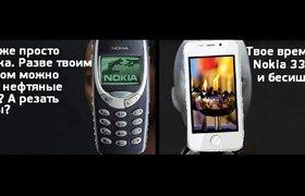 Самый дешевый смартфон в мире будет стоить менее 300 рублей