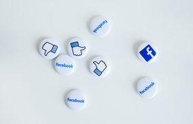 «Ъ»: Facebook не оплатила штраф в 3 тысячи рублей по жалобе Роскомнадзора в срок