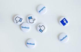 Как проходит собеседование на должность аналитика данных в Facebook