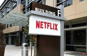 Финансовый директор Netflix покинул компанию после 14 лет работы