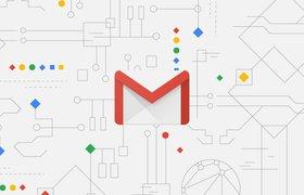 Google запустила функцию самоуничтожающихся писем для всех пользователей