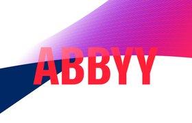 ABBYY обновила свой фирменный стиль