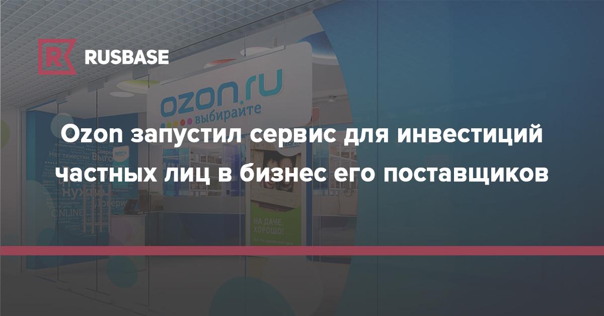 Русский стандарт банк взять кредит онлайн заявка
