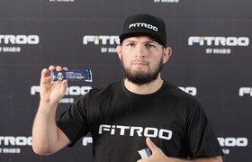 Производитель спортпита Fitroo запустил коллаборацию с Хабибом Нурмагомедовым
