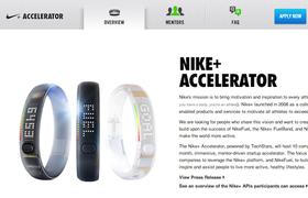 Компания Nike запускает свой стартап-акселератор