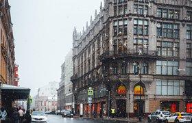 В Москве с 28 октября приостанавливается работа предприятий торговли, услуг и общепита — Собянин