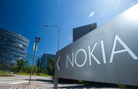 Nokia купила американский стартап для развития сети 5G