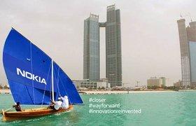 Nokia на прощание представит 6 новых устройств