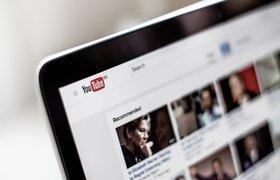YouTube будет блокировать «коммерчески невыгодные» аккаунты пользователей