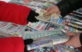 «Пронто Медиа» выставила на продажу сайты объявлений «Из рук в руки» и Job.ru
