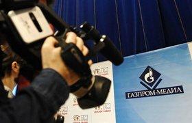 «Газпром-медиа» запускает аналог «Кинопоиска»