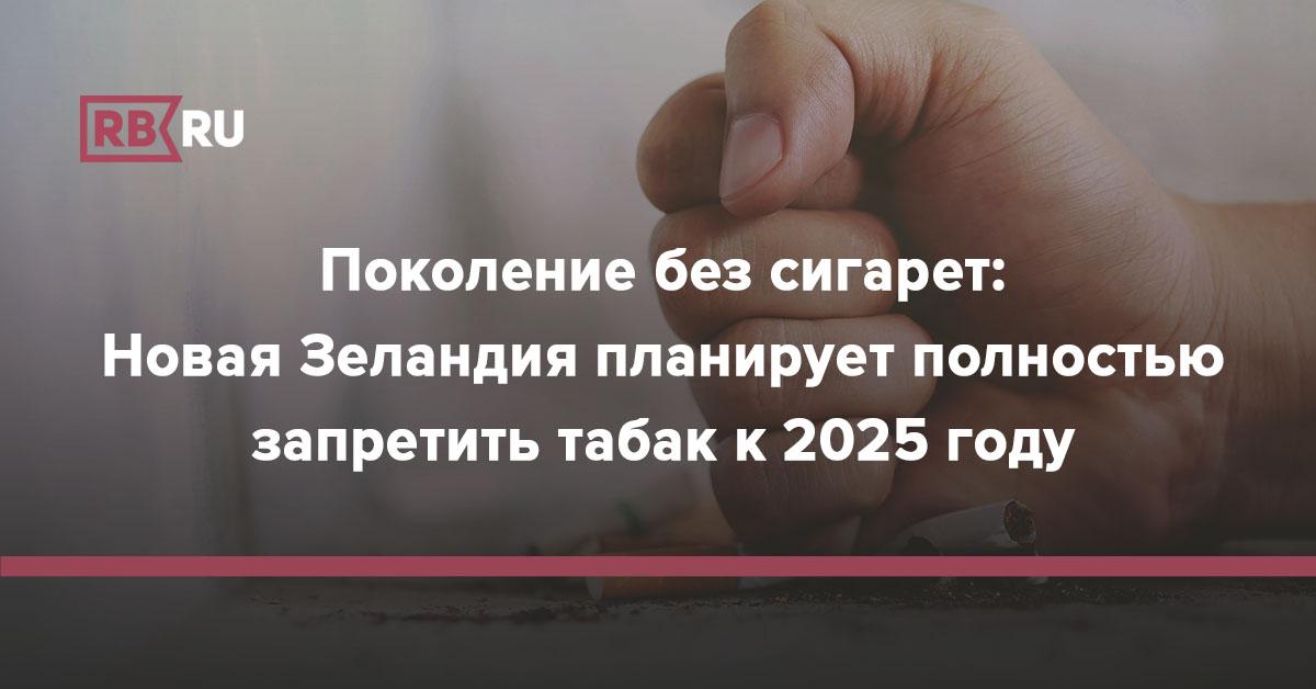 Патент для продажи табачных изделий 2021 купить сигареты без акциза в москве от 1 блока
