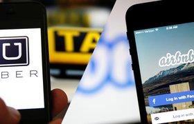 Чему Uber стоит поучиться у Airbnb
