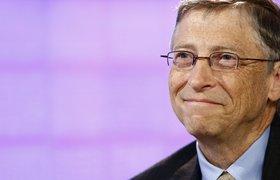 Самая важная книга, которую Билл Гейтс советует прочесть выпускникам