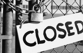 5 причин, по которым закрываются блокчейн-стартапы