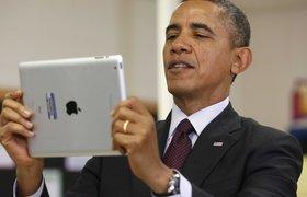 Кто ведет твиттер Барака Обамы?