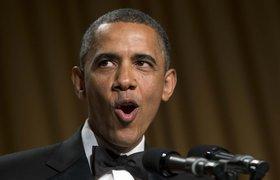 Цифры дня. 1,4 триллиона Барака Обамы