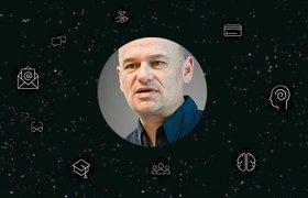 Зачем изучать большие данные: рассказывает эксперт в ИТ и криптографии Анатолий Темкин
