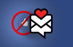 TinyLetter — замена Фейсбуку?