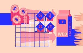 Онлайн-образование: как монетизировать жажду знаний