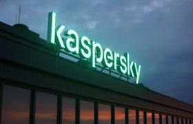 «Лаборатория Касперского» презентовала Cyber Spa