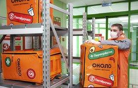 X5 Retail Group запустит сервис экспресс-доставки «Около»