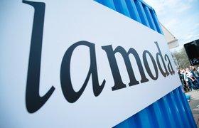 Lamoda начала переговоры по аренде склада в Москве площадью до 100 тысяч кв. м