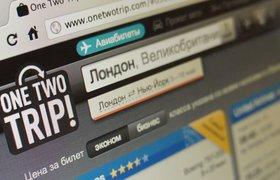 OneTwoTrip приобрел сервис DealAngel