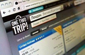 OneTwoTrip запустил сервис по онлайн-продаже готовых туров