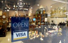 Visa предложит микробизнесу льготы на прием карт