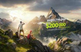 В России запустили конкурс стартапов на $225 тысяч инвестиций