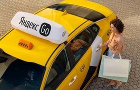 «Яндекс Go» запустил сервис экспресс-доставки для бизнеса на базе «1С»