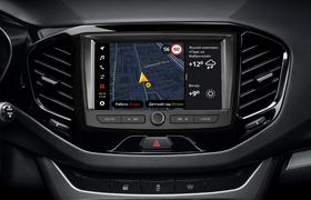 «Яндекс.Авто» теперь в Lada: компания интегрировала свою платформу в отечественные автомобили