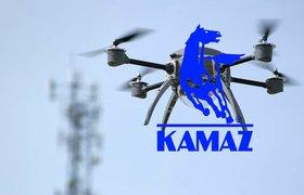 Сколково будет разрабатывать беспилотники для КАМАЗа