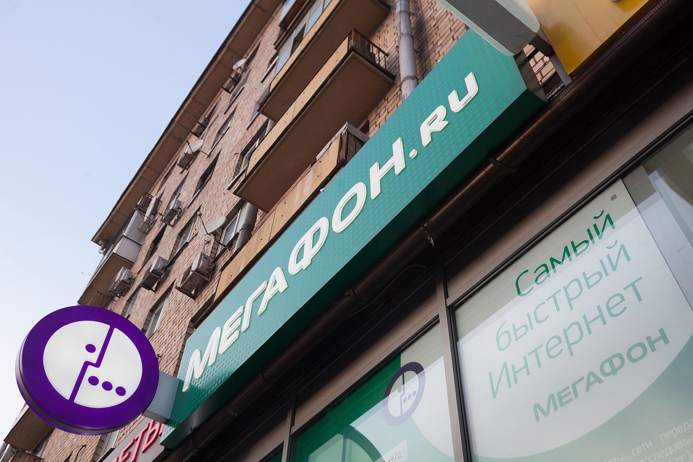 «Мегафон» массово снизил цены на тарифы в рамках «войны за рынок»