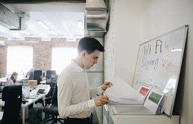 Как увеличить продуктивность офисного пространства –советы и кейсы