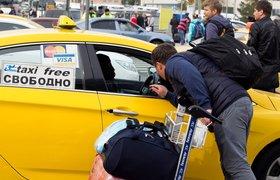 В России заработал сервис бесплатного такси