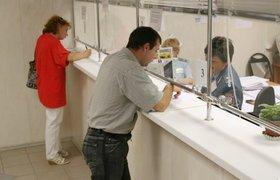 В правительстве подготовили поправки для замены бумажных лицензий для бизнеса на электронные