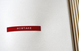 Семь ошибок предпринимателей, которые приведут бизнес к провалу