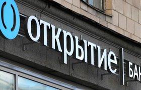 Экс-главу банка «Открытие» объявили в розыск за растрату 34 млрд рублей