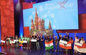 Определены победители международного студенческого конкурса IT-проектов Imagine Cup