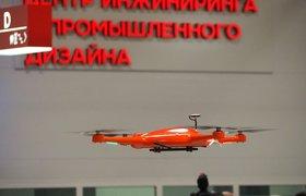 В Москве появился центр по сборке беспилотников