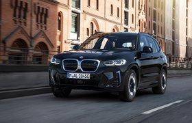 Электрический BMW iX3 получил первое обновление